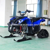 2019 Automatic 4 Stroke Snowmobiles 125CC with CE
